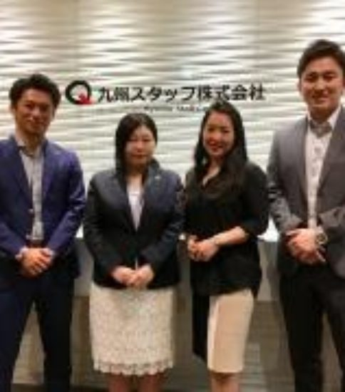 Career Munakata City Co., Ltd. / OK without qualification! Preferential treatment for qualified personnel! An additional hourly wage for a care worker ★ Care staff (unqualified)