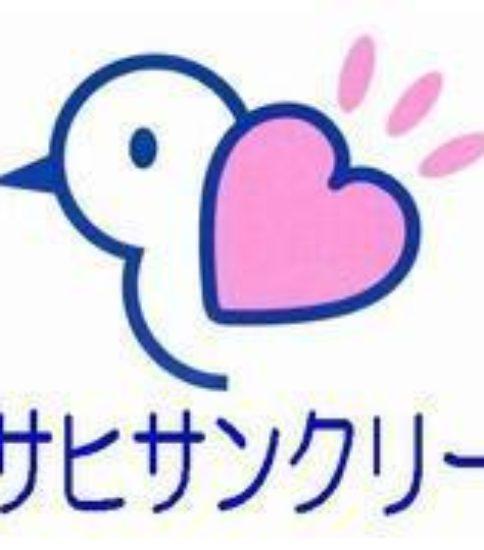 Asahi Sun Clean Corporation Home Care Center Shimonoseki Visit bath operator / helper