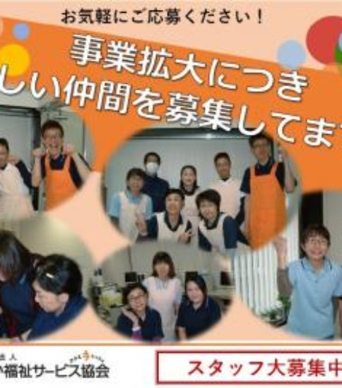 Kyushu Staff Co., Ltd. << Almost no overtime! Training system enhancement >> Sawara Ward ★ Hospital is nearby, so it is safe even in emergencies ★ Popular with child-raising generations ★ 1217 / regular nurse