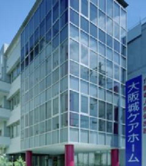 医療法人 浩治会介護老人保健施設 大阪城ケアホーム 介護スタッフ