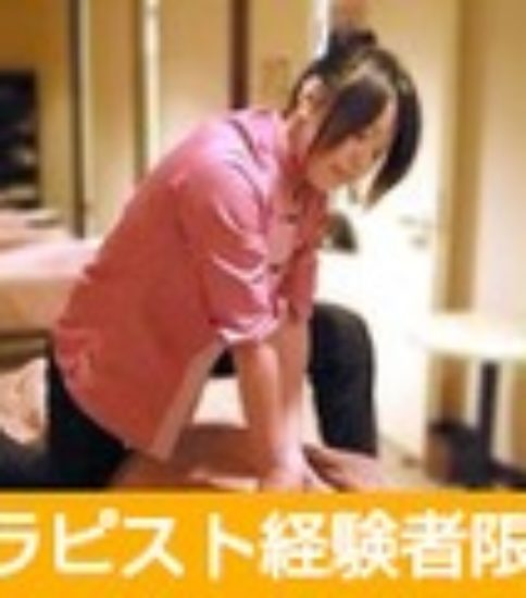 株式会社ベストライフベストライフ岐阜/看護師