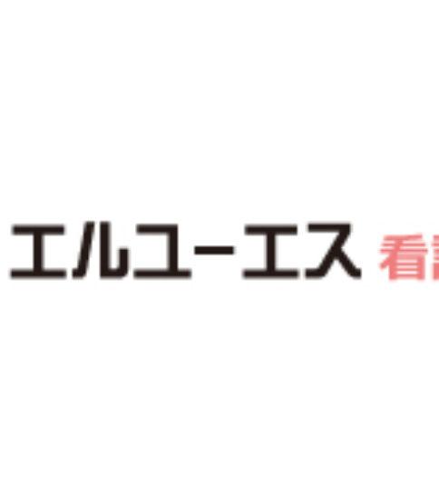 株式会社日本ベルアージュベルライフ葛城 介護スタッフ