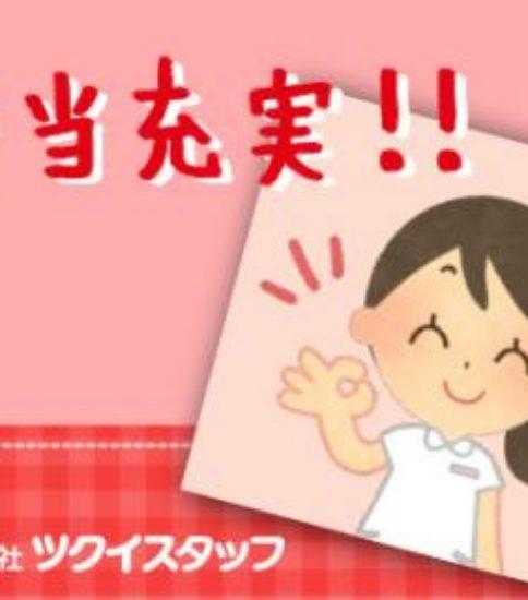 株式会社アズ・ライフケアあずみ苑水戸 生活相談員(正社員)