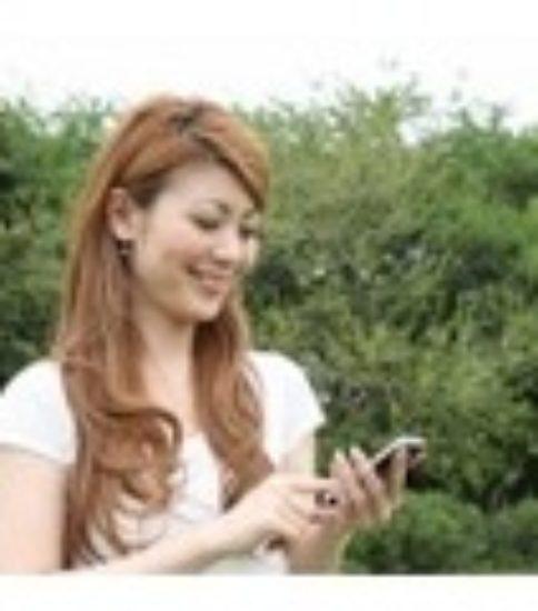 株式会社日本パーソナルビジネス 新宿支店auショップ(エーユー携帯)/契約社員