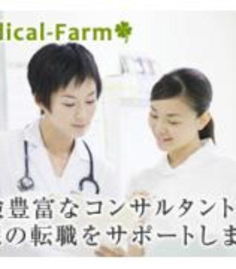 日研トータルソーシング株式会社日研メディカルケア(博多オフィス) 介護スタッフ