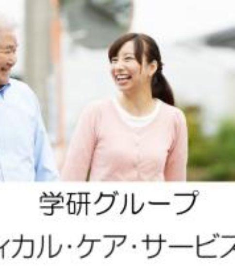 株式会社アズ・ライフケアあずみ苑水戸 施設管理職(正社員)