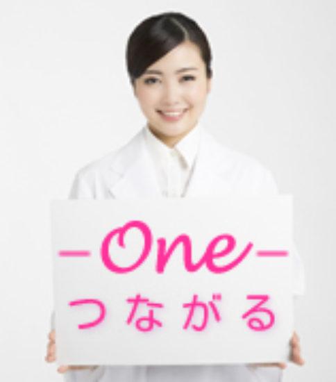 アースサポート株式会社アースサポート大阪 訪問入浴オペレーター