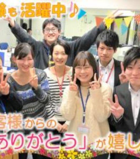 アースサポート株式会社アースサポート宮崎 訪問入浴看護師