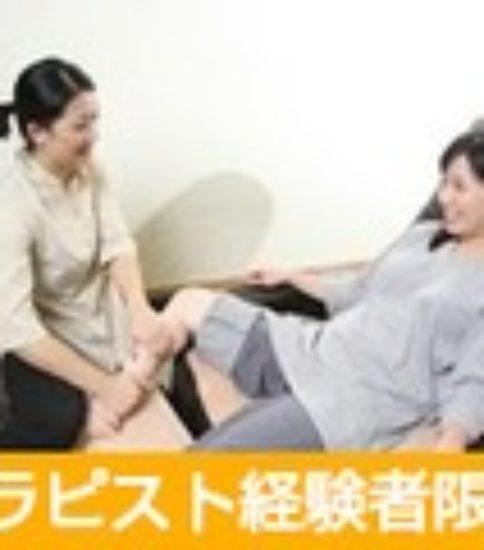 医療法人健和会グループホームふれあい天理 介護スタッフ