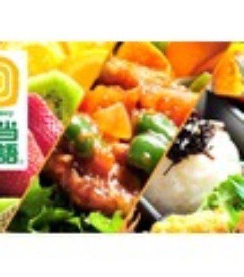 株式会社ミレニアムダイニング厨房・キッチン/契約社員