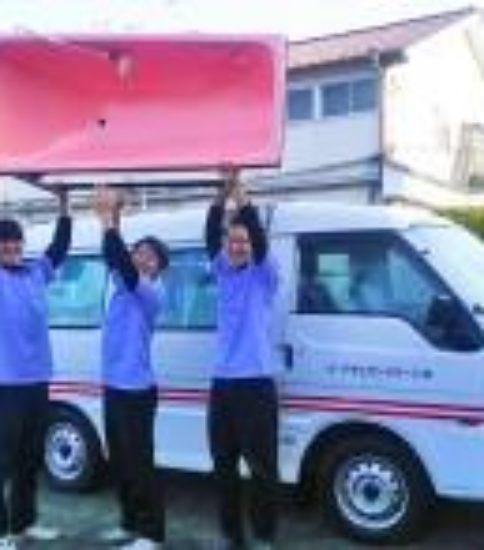 アサヒサンクリーン株式会社アサヒサンクリーン在宅介護センター福山 訪問入浴オペレーター