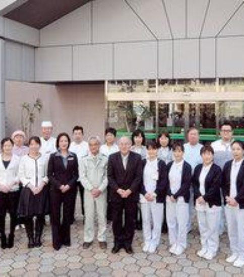 株式会社広島県住宅管理センター有料老人ホーム サニーコート広島 看護スタッフ