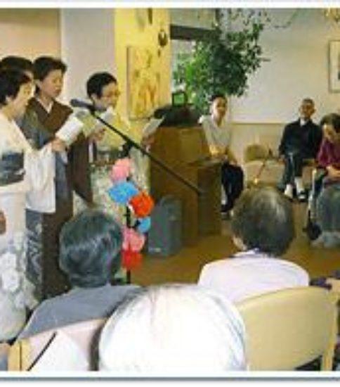 社会福祉法人サンシャイン特別養護老人ホームサンシャイン 介護スタッフ