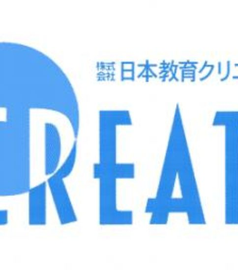 株式会社日本教育クリエイト【天童市】未経験歓迎!老人保健施設でのお勤めです。福利厚生充実! 介護職員