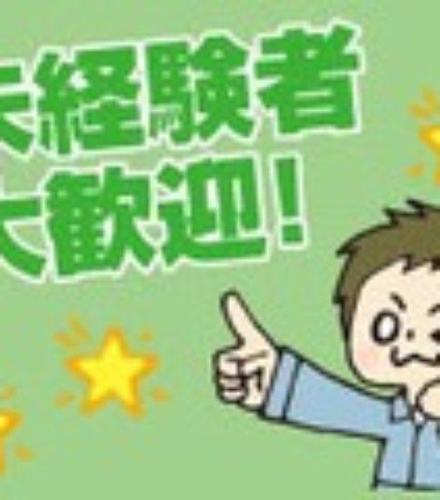 HITOWAキャリアサポート株式会社(柏支店)古河市/グループホーム・ケアマネージャー・正社員/219655 ケアマネージャー