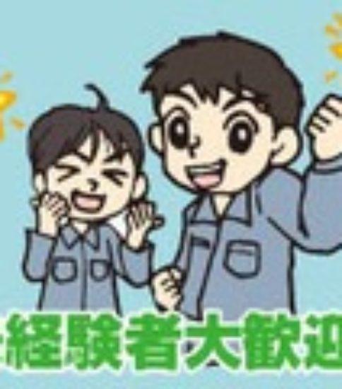レオパレス21グループあずみ苑水戸 生活相談員(正社員)