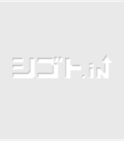 HITOWAキャリアサポート株式会社(福岡支店)長崎市/グループホーム・介護業務・正社員/224169 介護職員
