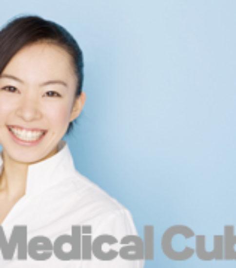 株式会社メディカル・コンシェルジュメディカル・コンシェルジュなんば支社 看護助手
