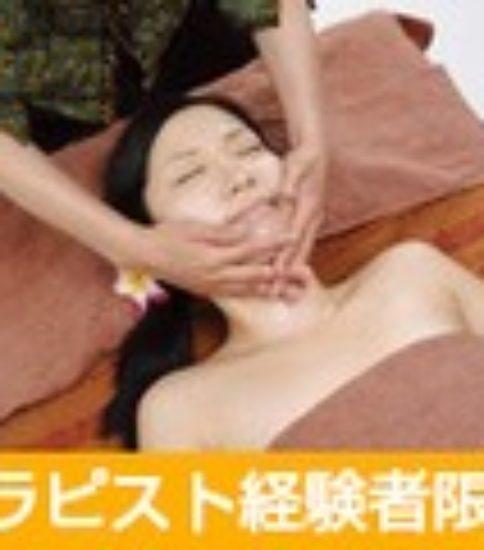 アースサポート株式会社仁王・上田地域包括支援センター 主任ケアマネジャー