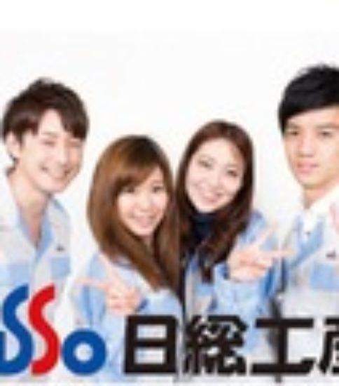 日本シニアライフ株式会社訪問介護レジデンス岐阜羽島 施設介護職員