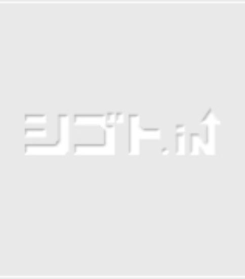 HITOWAキャリアサポート株式会社(福岡支店)島原市/デイサービス・介護業務・正社員/228354 介護職員