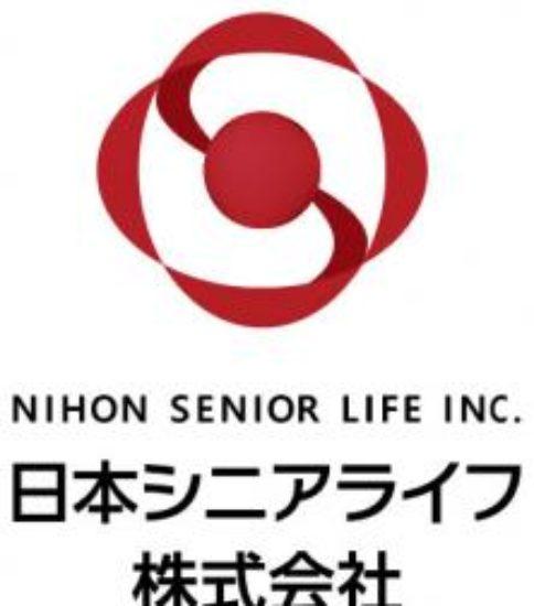日本シニアライフ株式会社デイホームゆりの木多賀 看護師