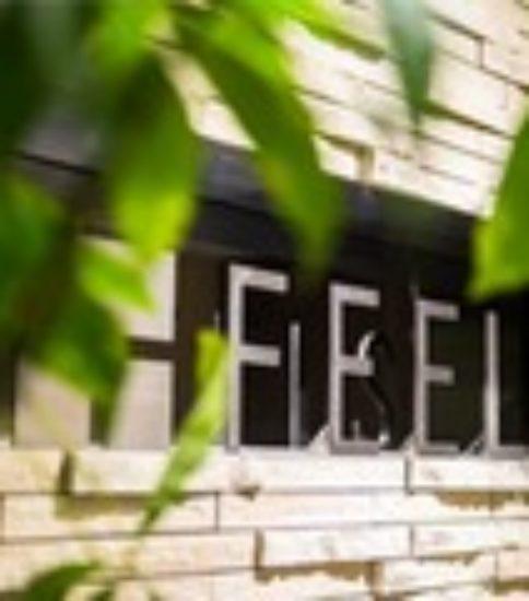 ユニバーサルフィールド株式会社★福岡市 有料老人ホームでの介護業務【派遣社員】 介護職