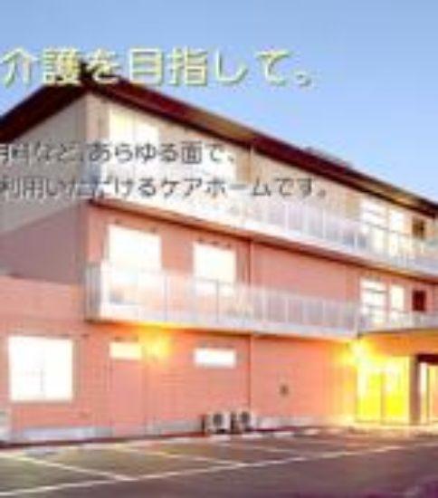 株式会社M&Cコラボレイションケアホーム ディア・レスト可部 看護スタッフ