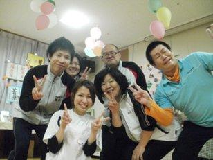 職場見学OK 特別養護老人ホームこころ三清荘 介護スタッフ