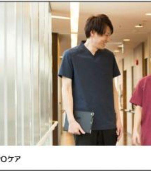 アサヒサンクリーン株式会社在宅介護センター亘理(訪問入浴) 訪問入浴介護スタッフ<オペレーター>