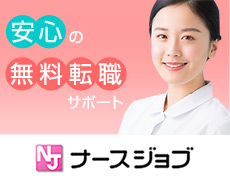 医療法人社団 葵会 八本松病院/正看護師