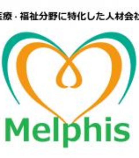 グリーンライフ東日本株式会社メディス草津 介護職