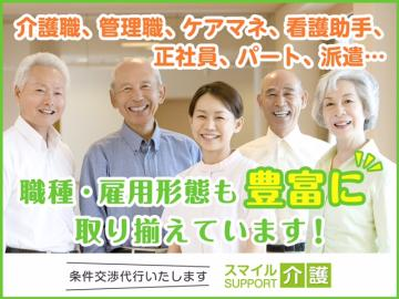 佐賀市/グループホーム・介護業務・正社員/231748 介護職員