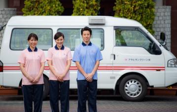 アサヒサンクリーン在宅介護センター(入浴)大津 訪問入浴介護スタッフ