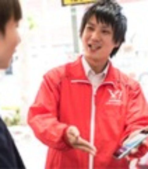 医療法人社団 祐和会大石へルパーステーション サービス提供責任者