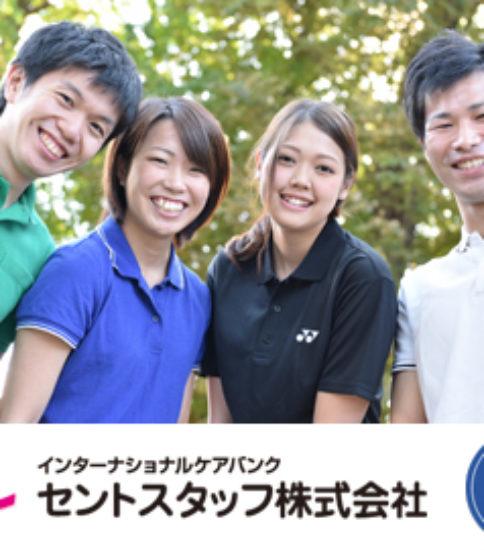 株式会社川島コーポレーションサニーライフ仙台青葉 ヘルパー