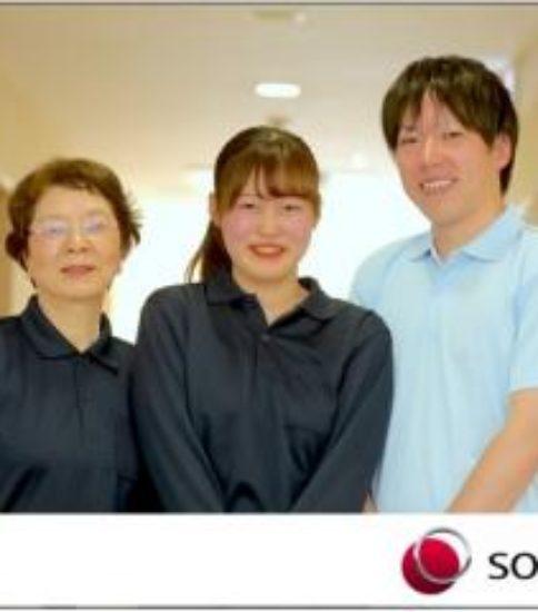 SOMPOケア(旧メッセージ)SOMPOケア 福島南矢野目 小規模多機能 計画作成担当者/j01043515kd1 ケアマネジャー
