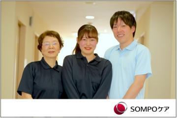 SOMPOケア 福島南矢野目 小規模多機能 計画作成担当者/j01043515kd1 ケアマネジャー