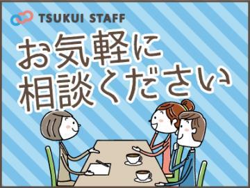 【伏見区/介護職】平成30年2月新設!大人気のデイサービス! 介護スタッフ