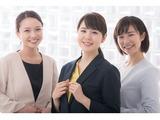 その他の企画・マーケティング・経営/正社員【人材紹介】