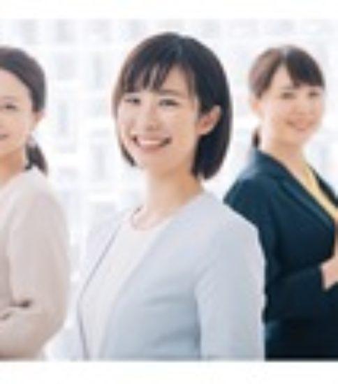 株式会社フォーマルクラインテレマーケティング・電話対応・電話営業/契約社員