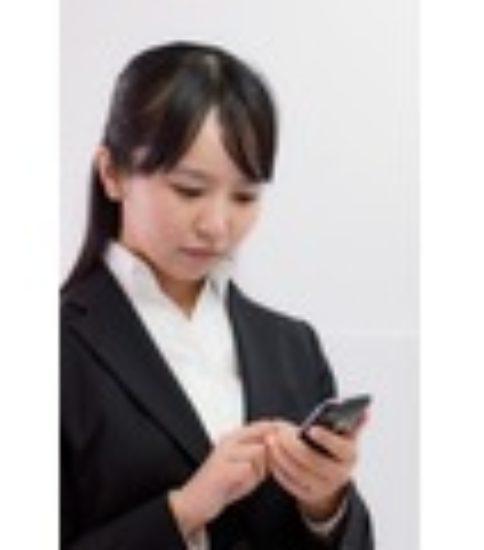 大末テクノサービス株式会社その他の携帯電話ショップ・携帯販売/契約社員