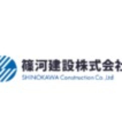 北北海道三菱自動車販売株式会社一般事務/正社員