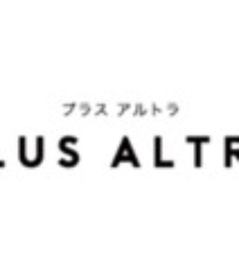 株式会社プラス・アルトラ エステティシャン・セラピスト/正社員