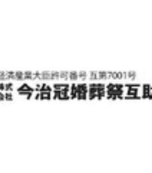 BEMAC株式会社軽作業/契約社員