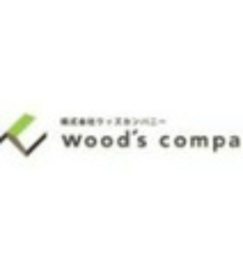 Woods Company Co., Ltd. Other construction/equipment/civil engineering/construction/regular employees