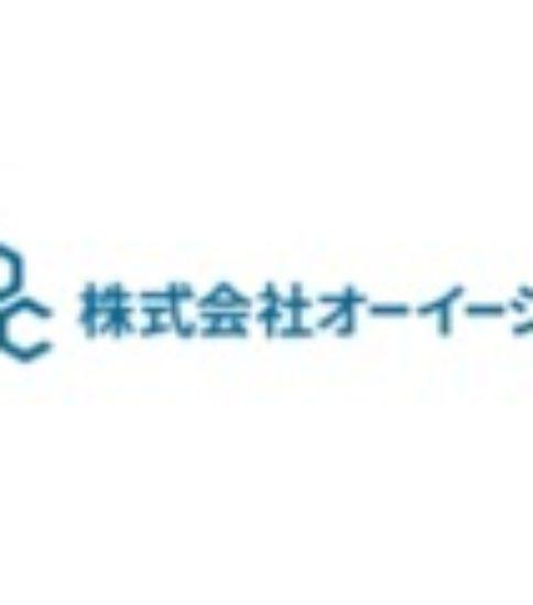 医療法人成雅会 泰平病院調理師/正社員